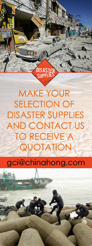 http://tents-china.asia/wp-content/uploads/2016/09/Disaster-Supplies_Banner_Side-copy.jpg